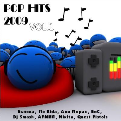 Kid Massive & DJ Groover Featuring Elliotte Williams N'Dure - Sweet Dreams